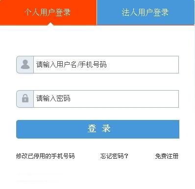 2016年第一次浙江会计从业资格考试报名流程