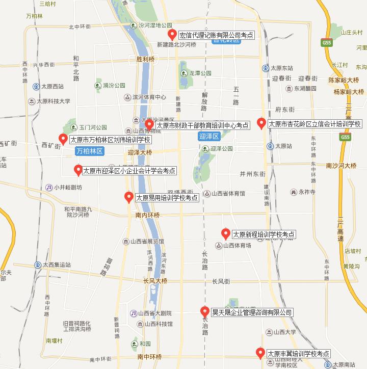 太原市万柏林区刘伟培训学校