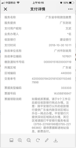 2019nV南初級經濟師_廣州2019年初級經濟師什么時候報名