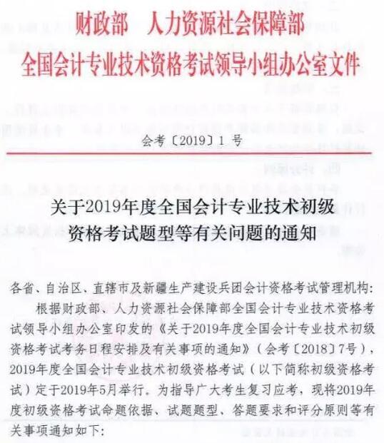 2019内蒙古经济师_内蒙古2019年经济师什么时候考试