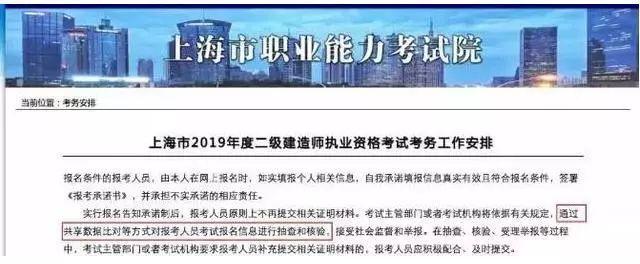 2020年初级会计师报名新政策7