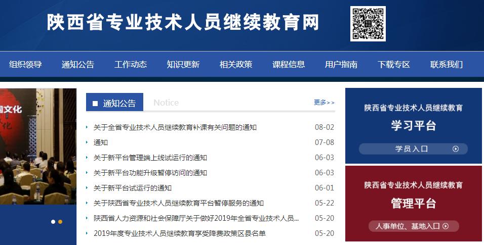 登录浙江专业技术人员时忘记用户名怎么办?
